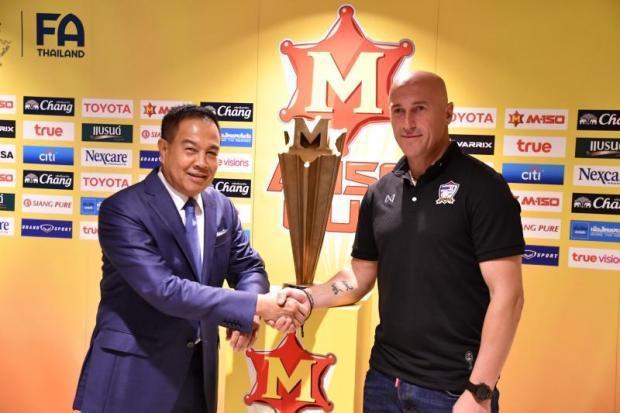 U23 Việt Nam ở khách sạn 4 sao, Nhật Bản chỉ cần 4 buổi tập trước M-150 Cup - Ảnh 2.
