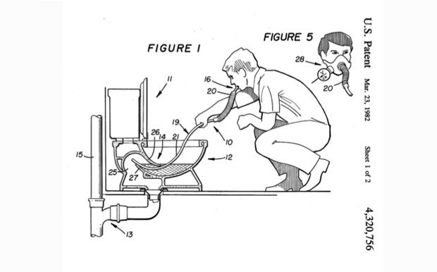 11 phát minh ngớ ngẩn nhất từng được cấp bằng sáng chế trong lịch sử loài người - Ảnh 4.