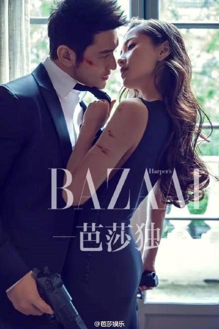 Ảnh cưới bây giờ mới công bố của Angelababy, Huỳnh Hiểu Minh - Ảnh 4.