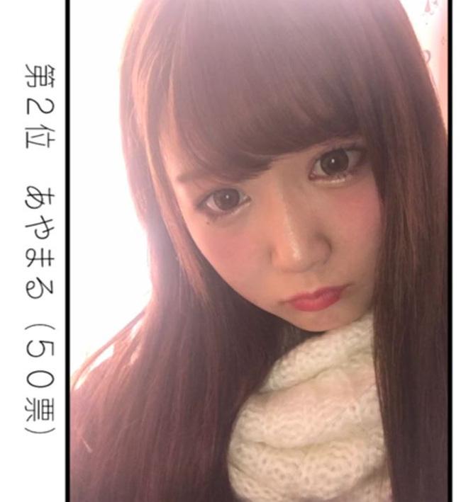 Thí sinh Nữ sinh Trung học đẹp nhất Nhật Bản bị ném đá vì ảnh trên mạng khác xa ảnh ngoài đời - Ảnh 4.