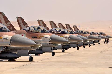 Quân đội Israel: Lỗ hổng và thích ứng - Ảnh 4.