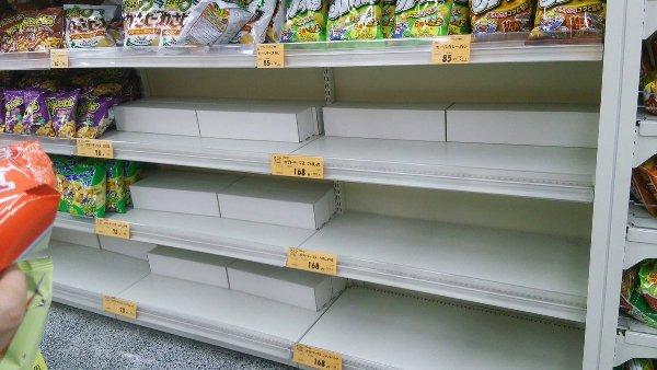 Khủng hoảng snack ở Nhật, người dân tranh giành từng gói khoai tây chiên - Ảnh 4.