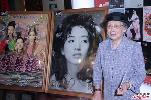 14 năm sau sự ra đi của Mai Diễm Phương, mẹ diva giờ bới thùng rác kiếm ăn ở tuổi 93 2