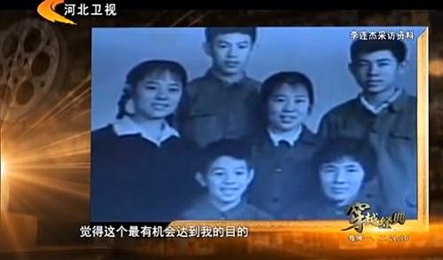 Anh trai Lý Liên Kiệt: Em giàu có bỏ hoang biệt thự, anh sống nghèo đói trong khu ổ chuột - Ảnh 2.