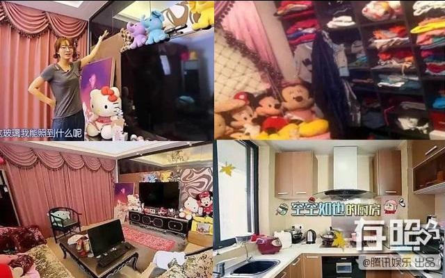 Chiêm ngưỡng căn hộ đắt tiền của Phạm Băng Băng, Angela Baby và dàn sao Hoa ngữ - Ảnh 4.