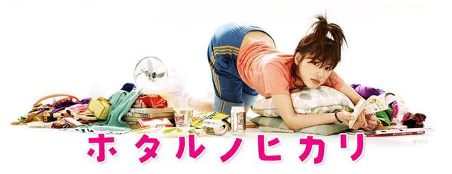 """Himono Onna: Có một thế hệ """"phụ nữ cá khô"""" chạm ngưỡng 30 mà không thiết yêu đương, bừa bộn khác người ở Nhật Bản - Ảnh 4."""