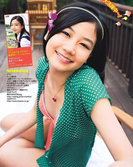 Ngọc nữ Nhật Bản đang nổi như cồn bỗng tuyên bố giải nghệ đi tu - Ảnh 4.