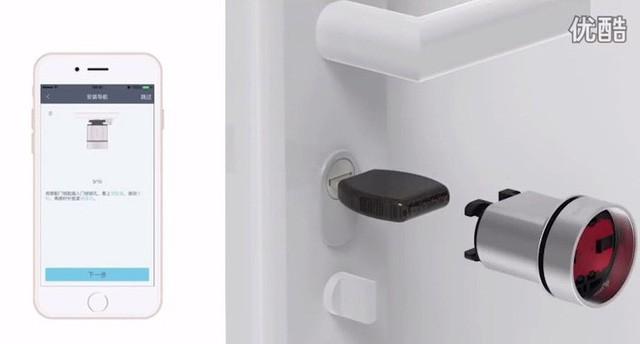 Xiaomi tham vọng biến mọi thứ trở nên thông minh, đến cả ổ khóa cũng có thể mở bằng điện thoại - Ảnh 4.