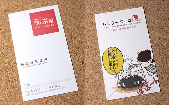 Văn hóa danh thiếp Nhật Bản: Không chỉ cứ đưa và nhận là xong đâu, phải ghi nhớ cả 1001 điều này đấy! - Ảnh 4.