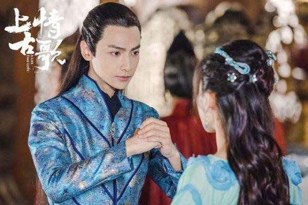 """Sau hơn 2 năm, Chung Hán Lương và Đường Yên chẳng thể """"Bên Nhau Trọn Đời - Ảnh 33."""