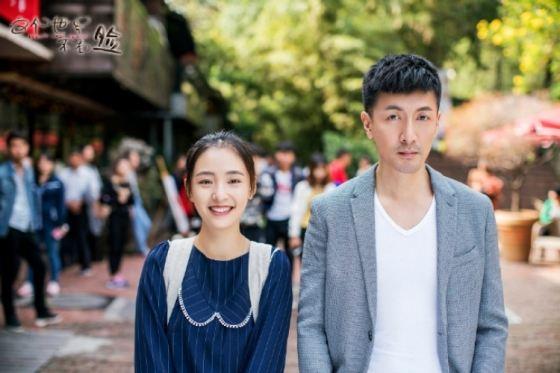 """Sau hơn 2 năm, Chung Hán Lương và Đường Yên chẳng thể """"Bên Nhau Trọn Đời - Ảnh 37."""