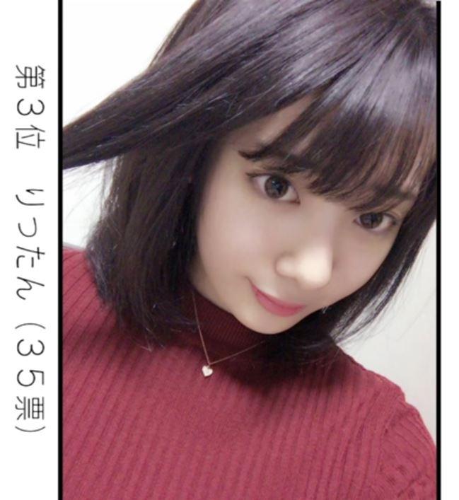 Thí sinh Nữ sinh Trung học đẹp nhất Nhật Bản bị ném đá vì ảnh trên mạng khác xa ảnh ngoài đời - Ảnh 5.