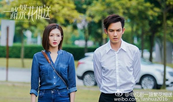 """Sau hơn 2 năm, Chung Hán Lương và Đường Yên chẳng thể """"Bên Nhau Trọn Đời - Ảnh 5."""