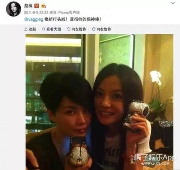 Không đăng ảnh con trai riêng của chồng, Triệu Vy bị chỉ trích vì hắt hủi cậu bé - Ảnh 5.
