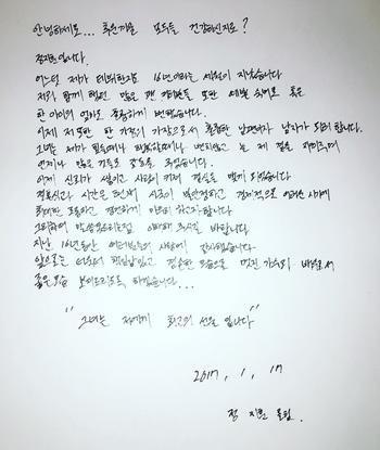 Kim Tae Hee: Đừng mơ là lọ lem để tìm được hoàng tử, hãy là công chúa để hoàng tử tìm đến mình - Ảnh 5.