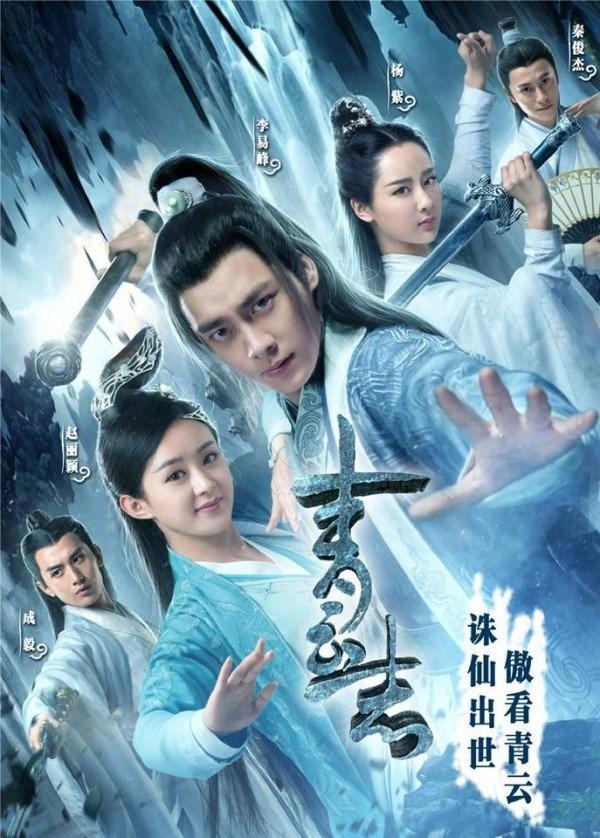 3 phim Hoa ngữ hot nhưng vẫn bị ném đá tơi bời - Ảnh 6.