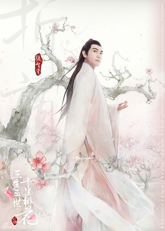 Lưu Diệc Phi phải dè chừng nếu không muốn thất bại dưới tay Dương Mịch - Ảnh 6.