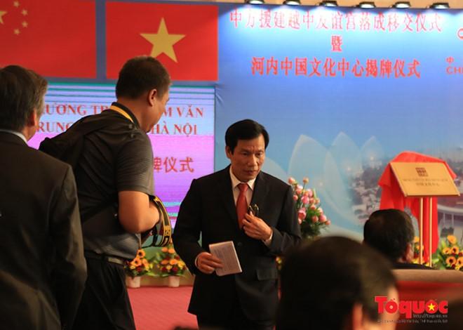 Tổng Bí thư, Chủ tịch Trung Quốc Tập Cận Bình dự lễ khánh thành Cung hữu nghị Việt - Trung - Ảnh 6.