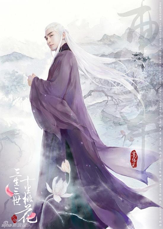 Lưu Diệc Phi phải dè chừng nếu không muốn thất bại dưới tay Dương Mịch - Ảnh 7.