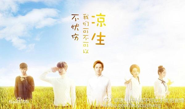 """Sau hơn 2 năm, Chung Hán Lương và Đường Yên chẳng thể """"Bên Nhau Trọn Đời - Ảnh 7."""