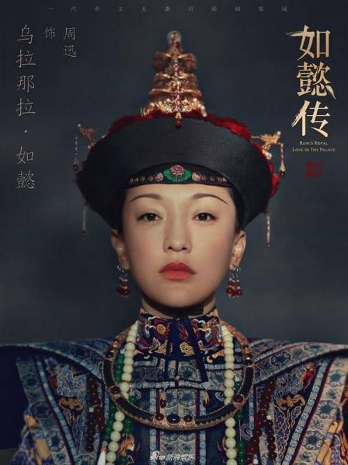 Trailer Hậu cung Như Ý Truyện mở ra màn cung đấu của Hoàng hậu Châu Tấn và các phi tần - ảnh 7