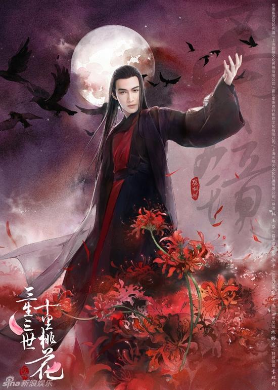Lưu Diệc Phi phải dè chừng nếu không muốn thất bại dưới tay Dương Mịch - Ảnh 8.