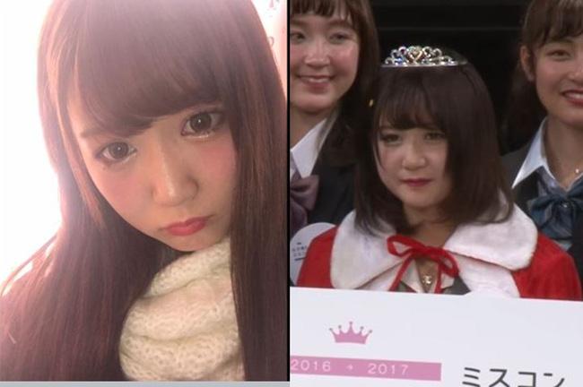 Thí sinh Nữ sinh Trung học đẹp nhất Nhật Bản bị ném đá vì ảnh trên mạng khác xa ảnh ngoài đời - Ảnh 8.
