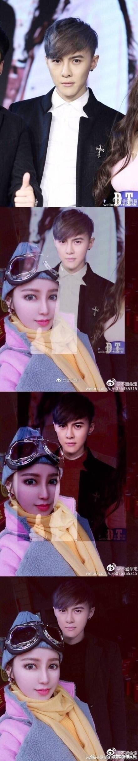 Quen sống ảo, hotgirl mạng xã hội tự photoshop ảnh thân mật với sao nam để tạo scandal - Ảnh 8.