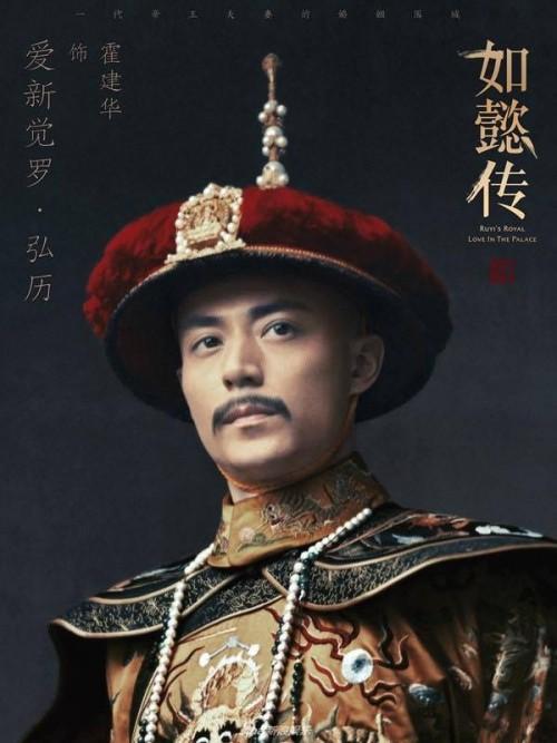 Trailer Hậu cung Như Ý Truyện mở ra màn cung đấu của Hoàng hậu Châu Tấn và các phi tần - ảnh 8