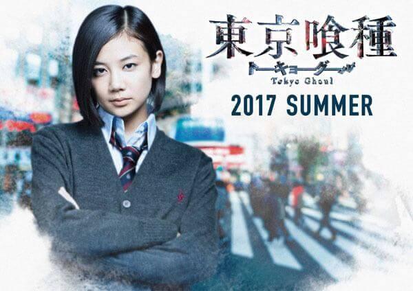 Ngọc nữ Nhật Bản đang nổi như cồn bỗng tuyên bố giải nghệ đi tu - Ảnh 9.