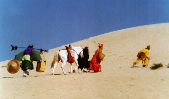 Những danh thắng xuất hiện trong tác phẩm kinh điển Tây Du Ký - Ảnh 10.