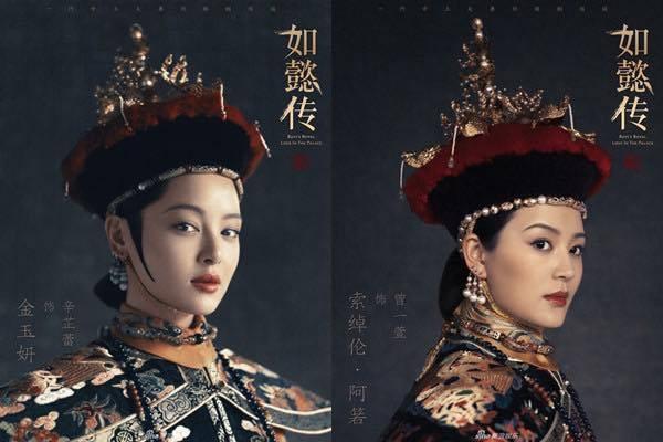 Trailer Hậu cung Như Ý Truyện mở ra màn cung đấu của Hoàng hậu Châu Tấn và các phi tần - ảnh 10