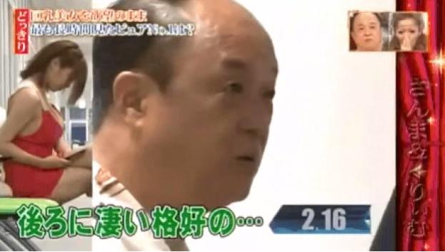 Ông chú này đã nghiện lại còn ngại, sau khi nhìn chăm chăm vào cô gái trong 2,16 giây đã vội quay đi...