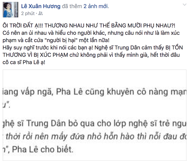 Lại thêm vụ ca sĩ Pha Lê tố bị nghệ sĩ Xuân Hương xúc phạm nặng nề - Ảnh 1.
