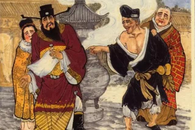 Gian thần khét tiếng Tống triều tìm đất phong thủy, thầy phong thủy nói 1 câu, quả nhiên ứng nghiệm - Ảnh 3.