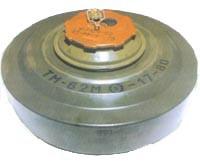 """Cảnh giác hoặc tránh xa: Trực thăng hay xe tăng đều sẽ bị loại mìn này của Nga """"xé nát"""" - Ảnh 1."""