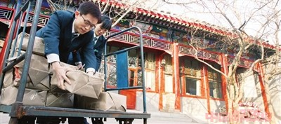 Chuyện về bưu cục bí ẩn nhất Trung Quốc - ảnh 2