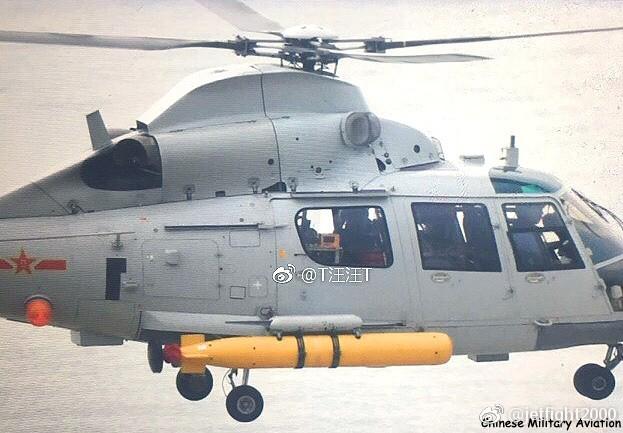 Trực thăng hạm tàu Z-9D của Hải quân Trung Quốc thử nghiệm mang ngư lôi Yu-7K