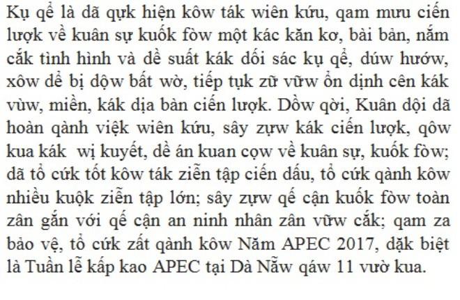 PGS Bùi Hiền công bố phần 2 đề xuất cải tiến tiếng Việt thành tiếq Việt - Ảnh 1.
