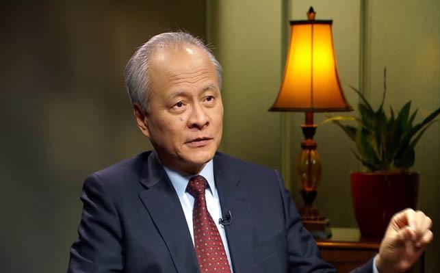 Mỹ bán vũ khí cho Đài Loan, Đại sứ Trung Quốc nổi giận: