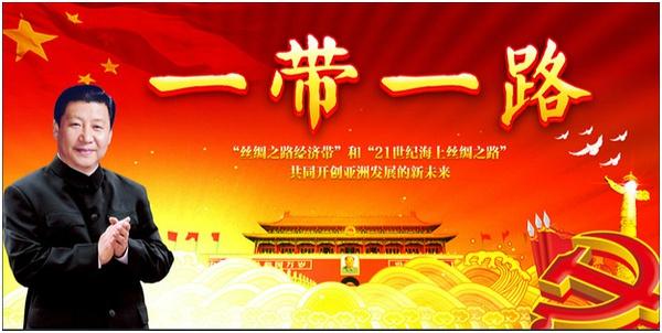 Cái khó của Trung Quốc ở sự kiện ngoại giao lớn nhất trong năm - Ảnh 1.