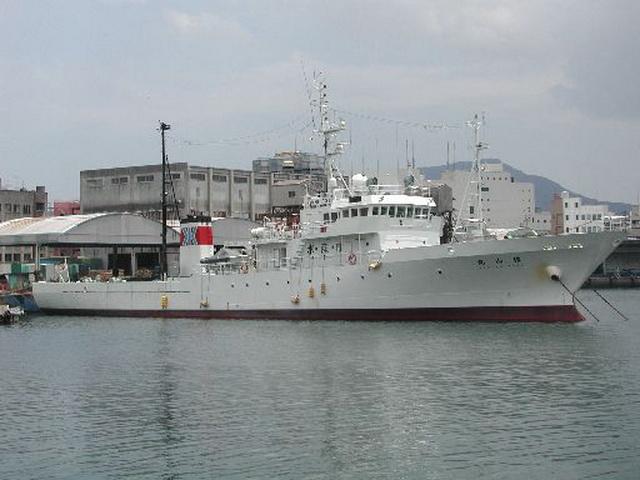 Hình ảnh tàu kiểm ngư hiện đại Nhật Bản vừa trao tặng Việt Nam - Ảnh 1.