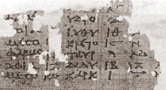 7 phát minh từ thời cổ đại vẫn được sử dụng đến tận ngày nay - Ảnh 7.
