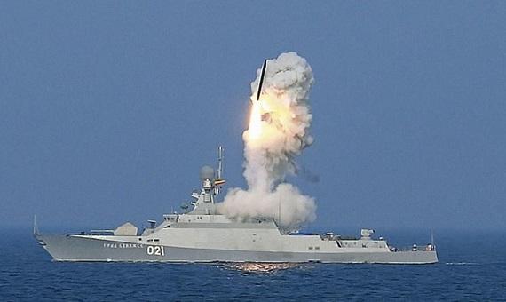 Nếu mọi tàu chiến Nga trang bị tên lửa siêu thanh này sẽ là viễn cảnh kinh hoàng với HQ Mỹ - Ảnh 1.