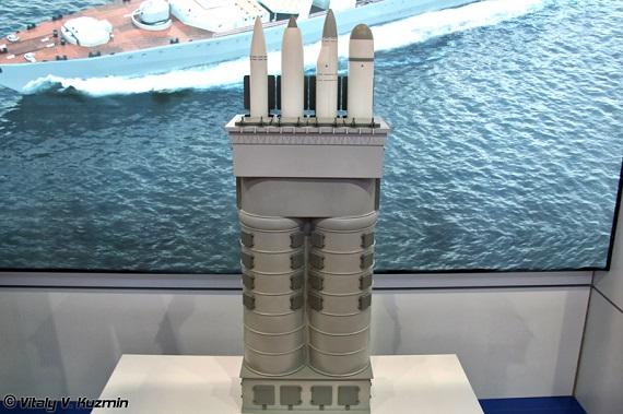 Nếu mọi tàu chiến Nga trang bị tên lửa siêu thanh này sẽ là viễn cảnh kinh hoàng với HQ Mỹ - Ảnh 2.