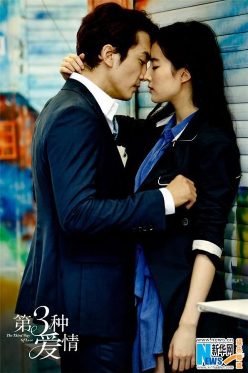 3 năm hò hẹn, chuyện tình Song Seung Hun - Lưu Diệc Phi kết thúc buồn như phim Third Love - Ảnh 3.