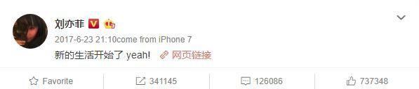 Song Seung Hun - Lưu Diệc Phi: Là tình yêu thật sự hay chiêu trò truyền thông đánh lừa khán giả suốt 2 năm qua? - Ảnh 7.