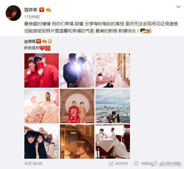 Lưu Diệc Phi chúc mừng Đường Yên – La Tấn, nuối tiếc vì không thể dự đám cưới - ảnh 1