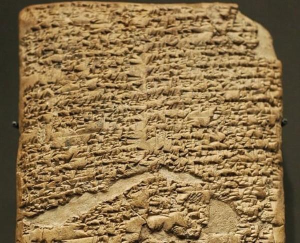 Những điều thú vị từ bộ luật cổ xưa nhất của nhân loại - Ảnh 4.