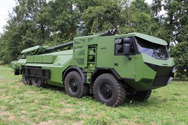 Pháp chào hàng phiên bản mới nhất của pháo tự hành CAESAR cho Việt Nam? - ảnh 3